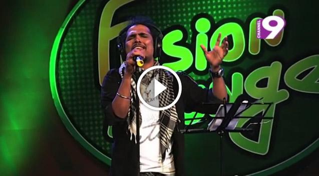 Alga Koro Khopar Badhon - Nazrul Song by Pulok
