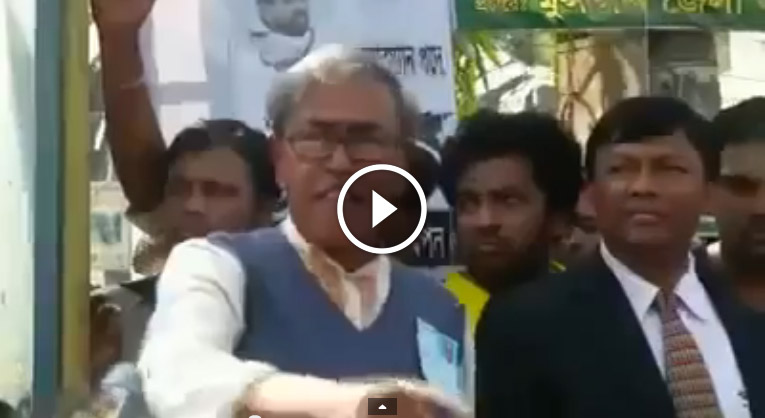 funny Bangladeshi politician