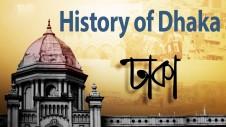 History of Dhaka