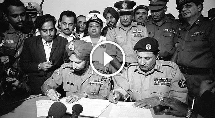 Bangladesh Independence Day - Pakistan Army Surrender 1971