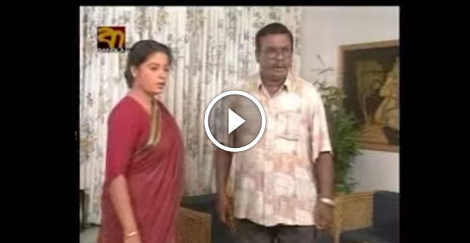 Bangla classic natok - Tahara by Humayun Ahmed