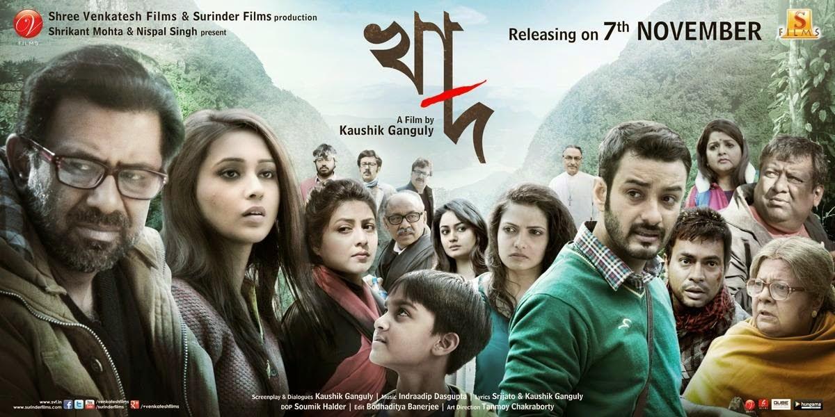 Bangla movie Khad 2014