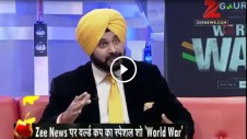 Even Sidhu criticizing ICC and Bad umpiring.