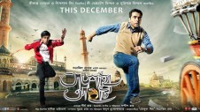 Badshahi Angti - Feluda - Satyajit Ray