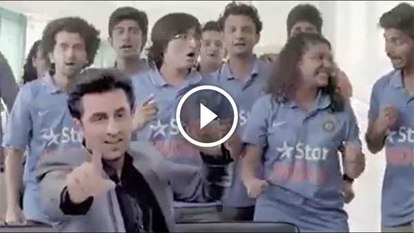 mauka leaked video of Ranbir kapoor - india vs new zealand final