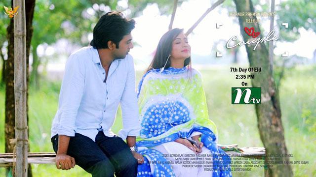 "Bangla Eid telefilm 2015 ""Couple"" Apurba, Mamo, Ishika, Nayeem"