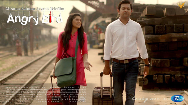 Bangla Eid telefilm 2015 - Angrybird Ft Tahsan Tisha