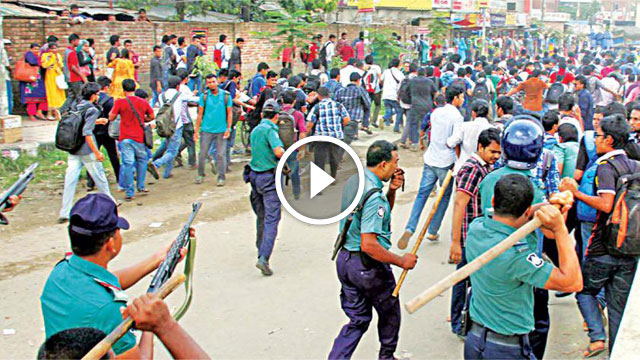 Police shooting east west university students during demonstration against vat