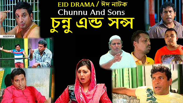 chunnu sons bangla eid natok 2015 mosharraf karim