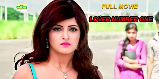 bangla full movie lover number 1 pori moni bappi