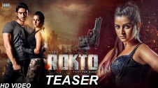 bangla movie rokto jazz media pori moni teaser trailer