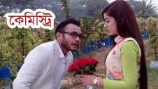 bangla natok 2016 chemistry safa kabir misu sabbir tawsif