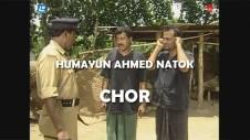 humayun ahmed natok chor