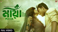 maya-bengali-short-film-jovan-nadia-vicky-zahed-2016