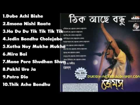 thik-ache-bondhu-full-album Song, James