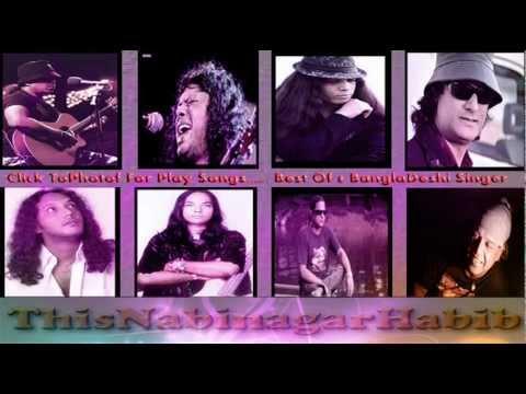 mixed-bangla-band-song