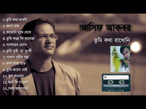 asif-akbar-tumi-kotha-rakhoni- (2002) | Full Album Audio