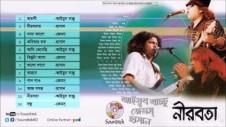 full-audio-album-Nirobota-ayub-bacchu-hasan-james