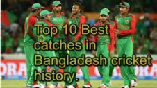 catch-top-10-bangladesh