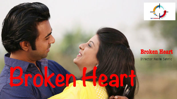 broken-heart-angla-natok