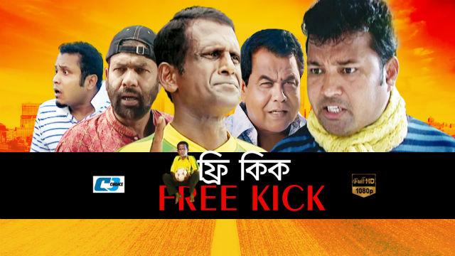 free-kick-hasan-masud-siddiqure