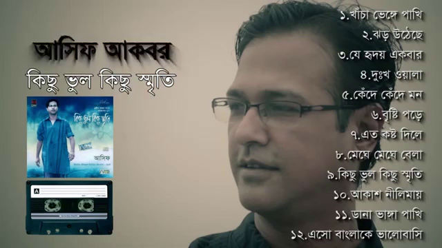 asif-akbar-kichu-vul-kichu-smriti- (2008), Full Album Audio