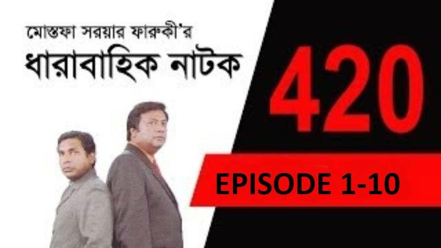 mosharraf-karim-420