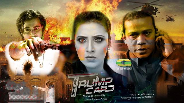 bangla-telefilm-trump-card-full-hd-ft-nisho-mim-satabdi-wadud