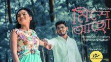 tanzil-hasan-ft-rahat-shah-mishe-acho-bangla-new-music-video-2017-rm-music-rm-productions