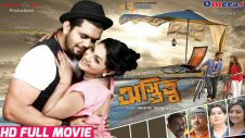 ostitto-full-hd-movie-arifin-shuvo-tisha-anonno-mamun