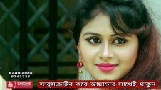 priya-re-romantic-bangla-music-video-2017-full-hd-n-serise