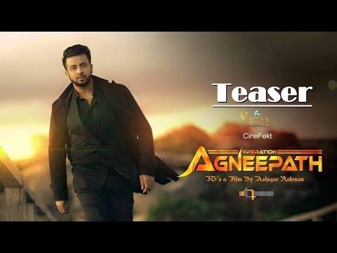 operation-agneepath-teaser-shakib-khan-new-bangla-movie