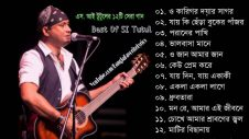 best-of-s-i-tutul-top-12-songs-bangla-f