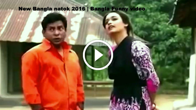 mosharraf-karim-bangla-natok-funny-scenes-new-bangla-natok-2016
