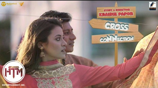 bangla natok 2017 cross connection sabila nur shaju khadem tasnuva tisha