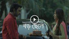 bangla natok eid 2017 azha boro chele apurbo mehzabien