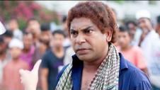 Natok - Shadharon Gyan featuring Mosharraf Karim