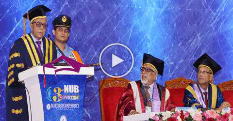 funny convocation speech by president Abdul hamid in northern university 3rd convocation
