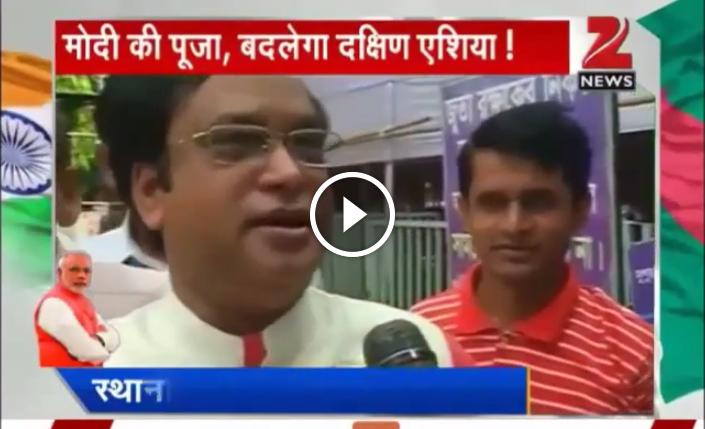 Haji Selim speaking hind on Modi visit to Bangladesh