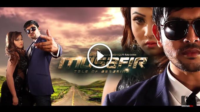 Trailer - Musafir - Bangla movie 2015 featuring arefin shuvo marjan