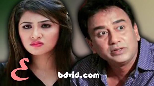 Bangla Natok - emergency couple - Zahid Hasan