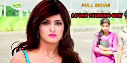 bangla full movie lover number 1 pori moni bappi