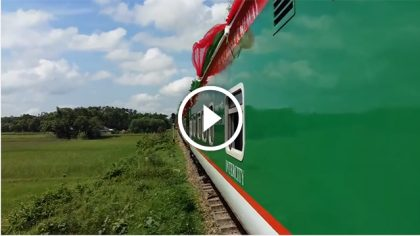 new sonar bangla express train dhaka to chittagong
