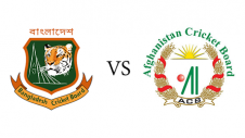 Bangladesh vs Afghanistan live cricket