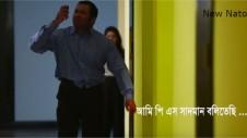 bangla-natok-sadman-tisha