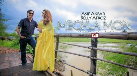 neghla-mon-asif-belly