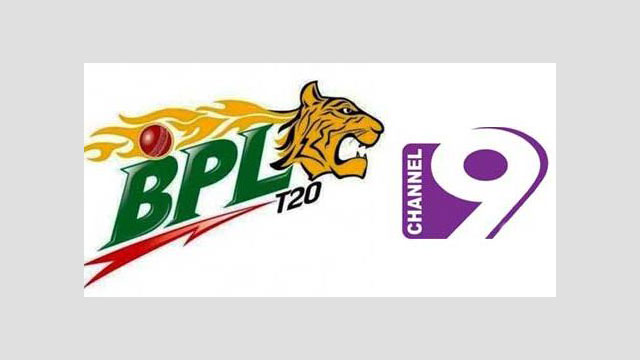 watch bpl t20 matches live bangladesh premiere league