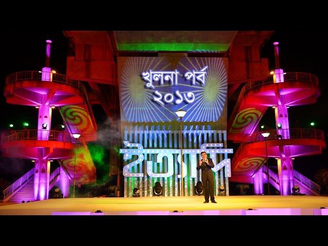 ittadi-khulna-2013-hanif-sanket
