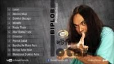 lotari-biplop-bangla-band