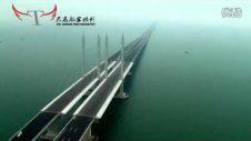 china-long-bridge-world-first